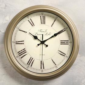 """Часы настенные """"Классика"""" плавный ход, серый перламутр, d=31 cм"""