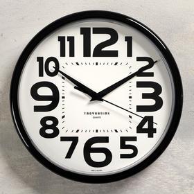"""Часы настенные """"Классика"""" плавный ход, d=23 cм, чёрные"""