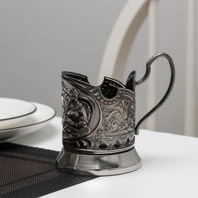 Подстаканник «Русское чаепитие», никелированный, с чернением