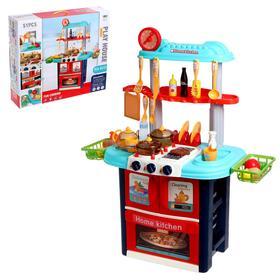 My kitchen game module with accessories, light, sound