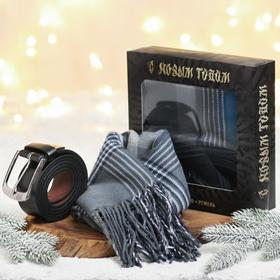 """Gift set """"Happy New year!"""", men's scarf and belt"""