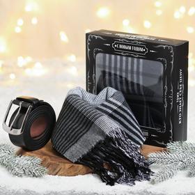 """Подарочный набор """"Мужчина №1"""", мужской шарф (195х35 см) и ремень (122х3,7 см)"""