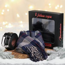 """Gift set """"Drive and good luck!"""", men's scarf and belt"""