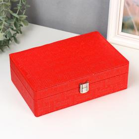 """Leatherette jewelry box """"with sequins"""" red 6, 8x21, 5x14, 5 cm"""
