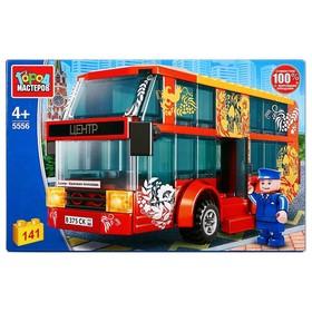 Конструктор «Двухэтажный автобус», с фигуркой, 141 деталь
