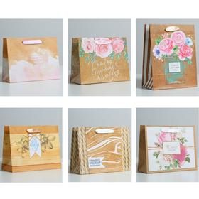 """Craft package """"The best"""", MIX, MS 18 × 23 × 10 cm"""