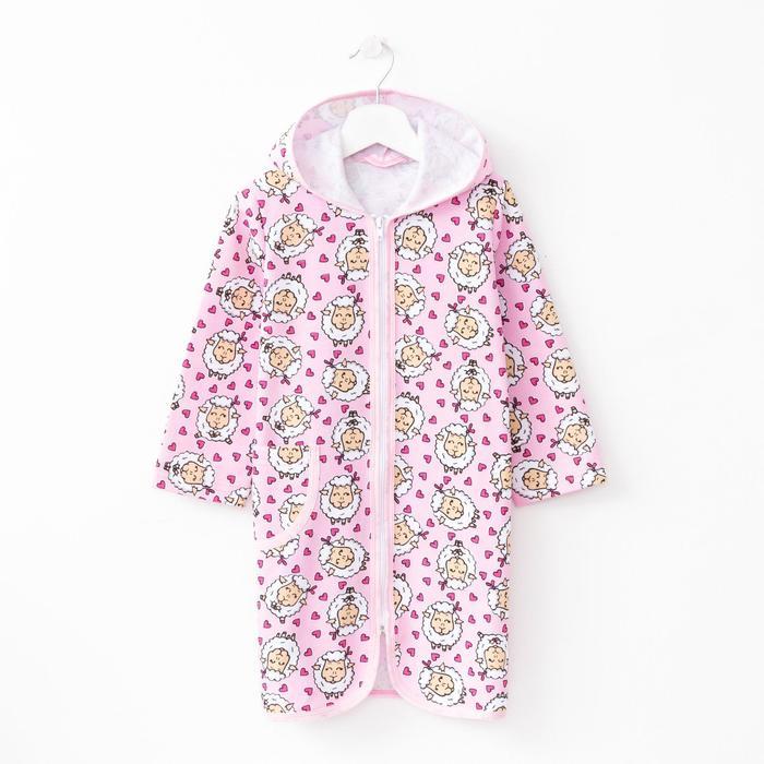 Халат для девочки НАЧЁС, цвет розовый, рост 110 см - фото 76728938
