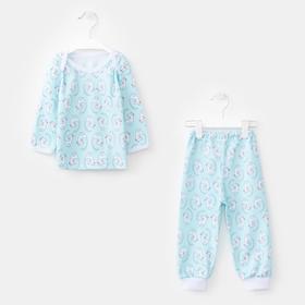 Пижама детская, цвет бирюзовый/кошки, рост 86 см