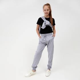 Брюки для девочки, цвет серый, рост 98-104 см