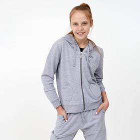 Толстовка для девочки, цвет серый, рост 98-104 см