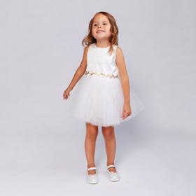 Платье для девочки MINAKU: Party dress цвет белый, рост 104