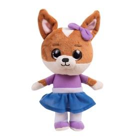 Мягкая игрушка «Кошечки-Собачки. Мия «22 см