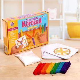 Сенсорная коробка «Цветные палочки»