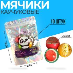 Мячи каучуковые «отПАНДные мячи» 10 шт., d=3,2 см
