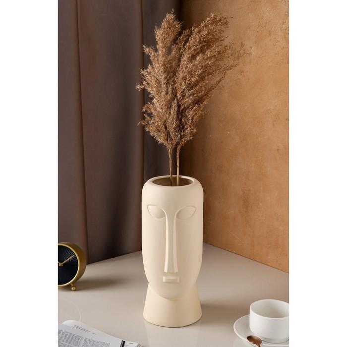 "Ваза настольная ""Будда"", бежевая, керамика, 31.5 см - фото 857260"