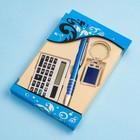 Gift set 3in1 (pen, calculator, keychain)