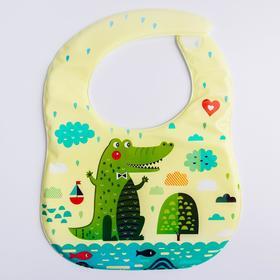 Нагрудник непромокаемый, мягкий на поролоне «Крокодил»