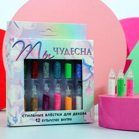 A set of bright sequins for manicure
