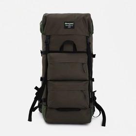 Рюкзак туристический, 100 л, отдел на молнии, 3 наружных кармана, цвет хаки