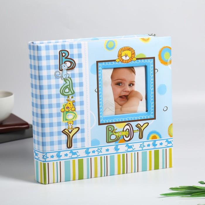 """Фотоальбом """"Малыш"""" на 200 фото 10x15 см, МИКС - фото 797596348"""