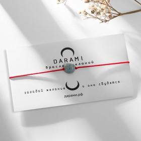 Amazonite wish bracelet on red thread, length adjustable