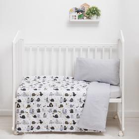 Постельное бельё детское «Котики» 112х147 см, 60х120 см, 40х60 см