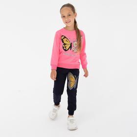 Костюм для девочки НАЧЁС, цвет малиновый, рост 110-116 см