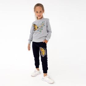 Костюм для девочки, цвет серый, рост 110-116 см