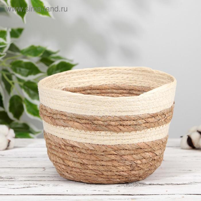 "Basket for storage wicker ""Megan"" 21,5×21,5×15 cm"