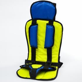 Детское удерживающее устройство 'Стандарт', цвет МИКС василек/желтый Ош