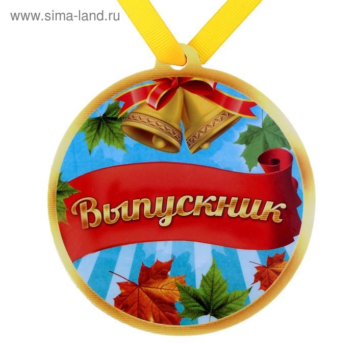"""Медаль на магните """"Выпускник"""""""