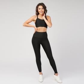Леггинсы женские спортивные, цвет чёрный, размер 40-42 (S)