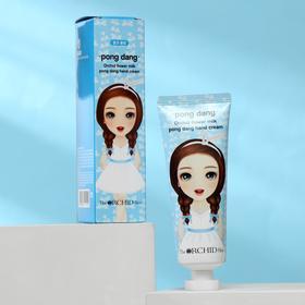 Крем для рук  Orchid Flower Milk Pong Dang Hand Cream, 60 мл