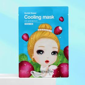 Маска тканевая для лица Orchid Flower Cooling Mask, 25 гр
