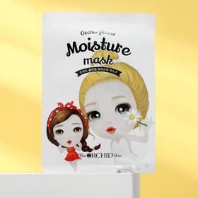 Маска тканевая для лица Orchid Flower Moisture Mask, 25 гр