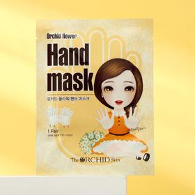 Маска-перчатки для рук Orchid Flower Hand Mask Sheet, 18 мл