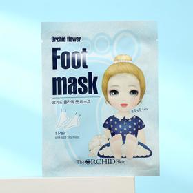 Маска-носочки для ног Orchid Flower Foot Mask Sheet, 18 мл