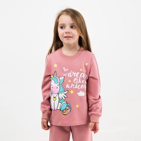 Комплект для девочки «Талант», цвет пудра, рост 92 см