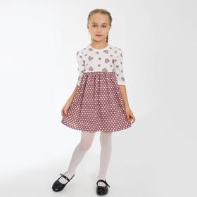 Платье «Мелани» для девочки, цвет молочный, рост 110 см