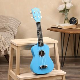 Укулеле сопрано, цвет синий, 59см