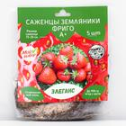 Strawberry seedling FRIGO elegance A (9-15 mm), 5 PCs