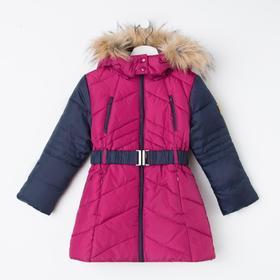 Куртка (пальто утеплённое) для девочки, цвет малиновый/синий, 104-110 см (110)