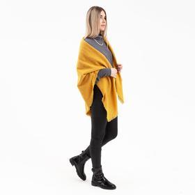 Minaku solid color women's stole, size 130*130 cm, color yellow