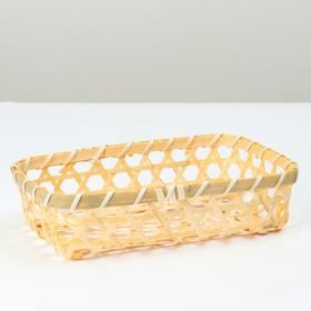 Плошка плетеная, 20х13х5, бамбук