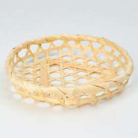 Wicker bowl, 15x3, bamboo