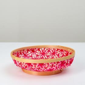 Wicker bowl, 22x6, bamboo