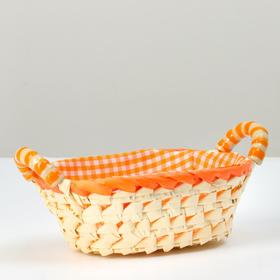 Wicker bowl, 20x13x8 / 10, palm leaf