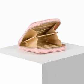 Кошелёк женский Real, 8.5х8.5 см, розовый - фото 56637
