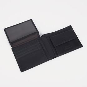 Портмоне мужское, цвет чёрный - фото 60905
