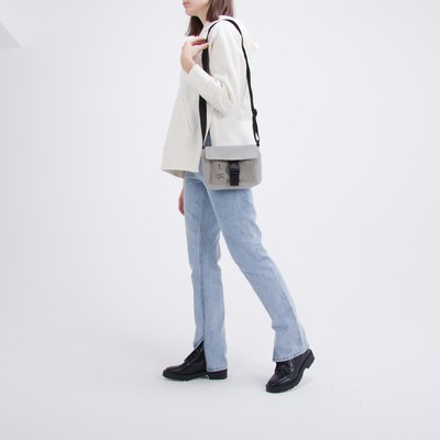 "Bag on a strap with a clasp "" Listen to the heart"""